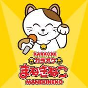 Manekineko/K Box