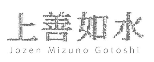 JOZEN MIZUNOGOTOSHI SKIN CARE