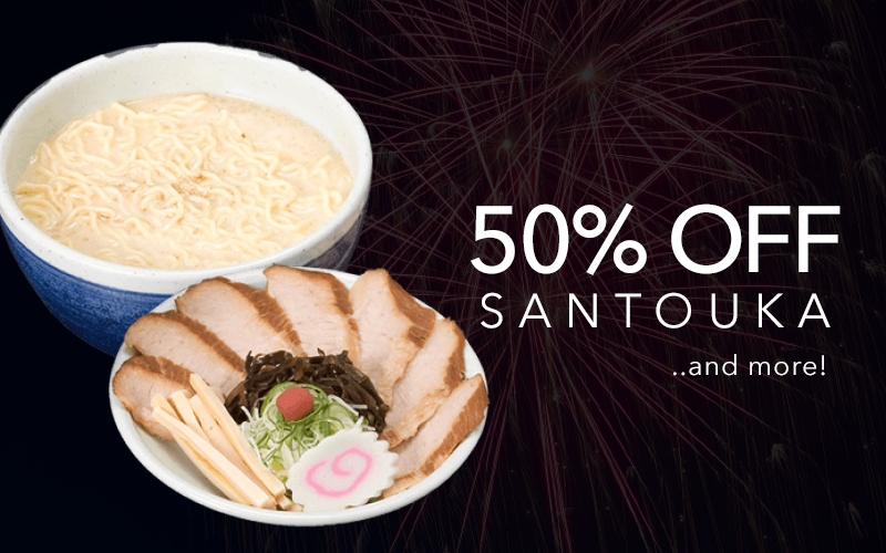 50% Off Santouka Ramen, $10 Bairin Menu, and more!